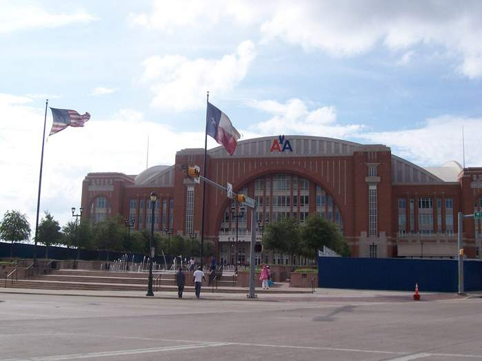 American Airlines Center - арена