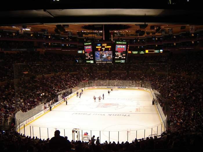 Madison Square Garden - вид внутри арены