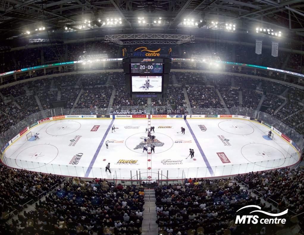 MTS Centre - вид внутри арены